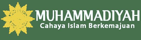Cahaya Islam Berkemajuan