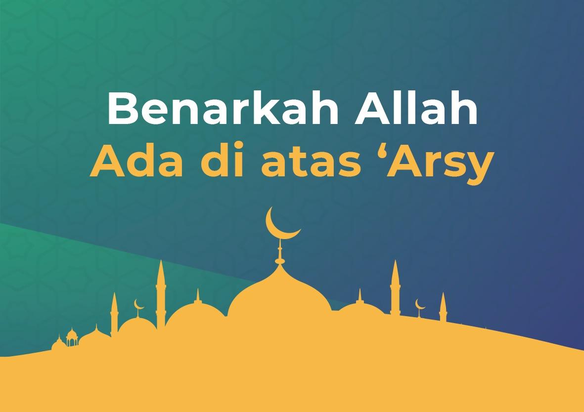 Aqidah Archives   Cahaya Islam Berkemajuan